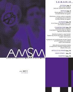 AMSMOtoo2011